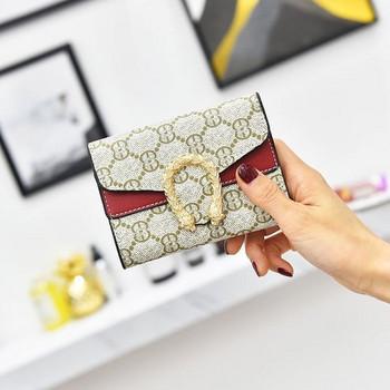 Μικρό γυναικείο πορτοφόλι σε τρία χρώματα