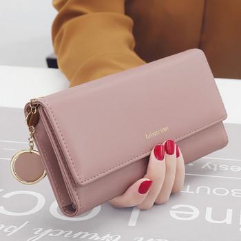 Елегантен дамски портфейл в пет цвята