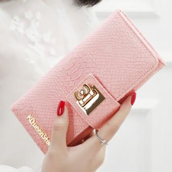 Γυναικείο  κομψό πορτοφόλι σε διάφορα χρώματα