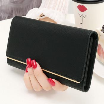 Κομψό γυναικείο πορτοφόλι σε δύο χρώματα