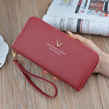 Κομψό γυναικείο πορτοφόλι σε έξι χρώματα