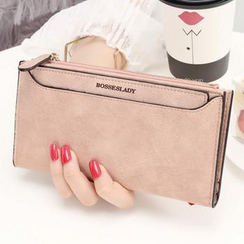 Γυναικείο κομψό πορτοφόλι σε τρία χρώματα
