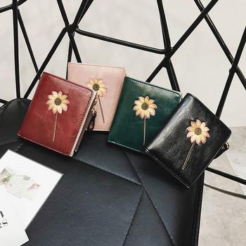 Γυναικείο πορτοφόλι σε διάφορα χρώματα με φυτικό μοτίβο