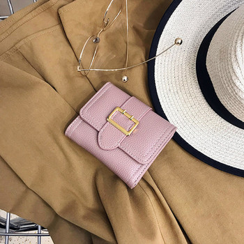 Γυναικείο πορτοφόλι σε δύο χρώματα από οικολογικό δέρμα