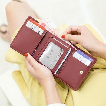 Δερμάτινο γυναικείο πορτοφόλι σε διάφορα χρώματα