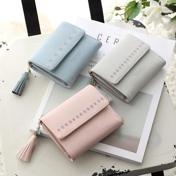 Γυναικείο μικρό πορτοφόλι σε πέντε χρώματα