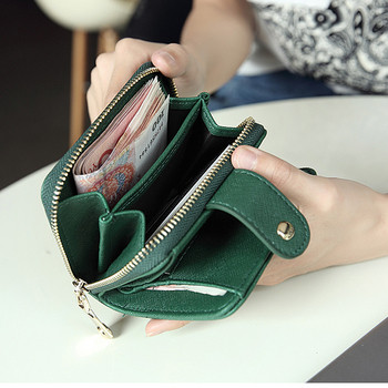 Γυναικείο μικρό πορτοφόλι σε δύο χρώματα