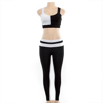 Спортен дамски комплект в черно-бял цвят от две части