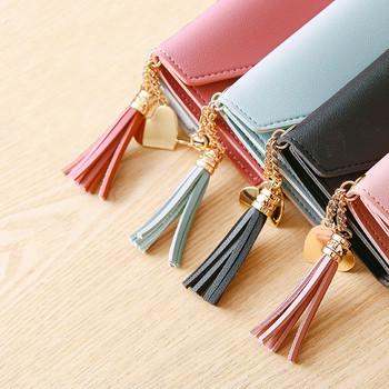 Γυναικείο πορτοφόλι  σε τέσσερα χρώματα