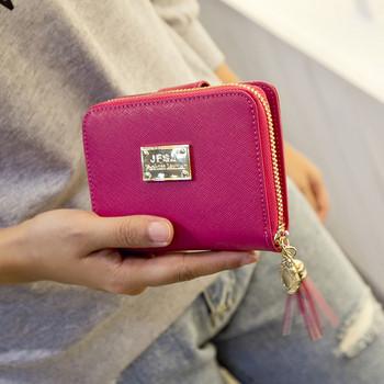 Δερμάτινο πορτοφόλι σε διάφορα χρώματα