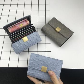 Δερμάτινο γυναικείο πορτοφόλι - διαφορετικά μοντέλα