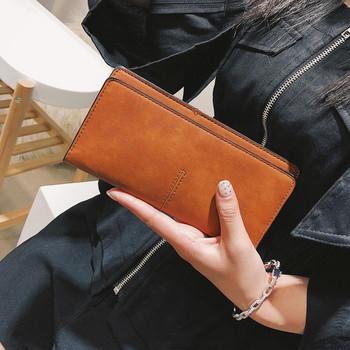 Γυναικείο πορτοφόλι σε τέσσερα χρώματα, κατάλληλο για τη  για καθημερινή ζωή