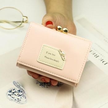 Γυναικείο πορτοφόλι μίνι σε διάφορα χρώματα