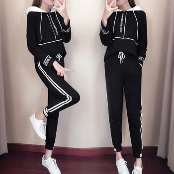 Спортен дамски комплект включващ блуза с качулка и панталон - три цвята