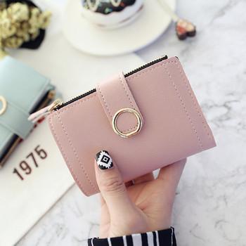 Βολικό γυναικείο πορτοφόλι σε διάφορα χρώματα