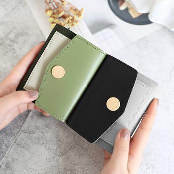 865ac9b25d Δερμάτινο γυναικείο πορτοφόλι σε διάφορα χρώματα - Badu.gr Ο κόσμος ...