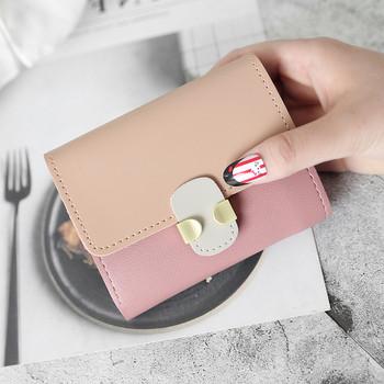 Γυναικείο πορτοφόλι σε τρία χρώματα από οικολογικό δέρμα