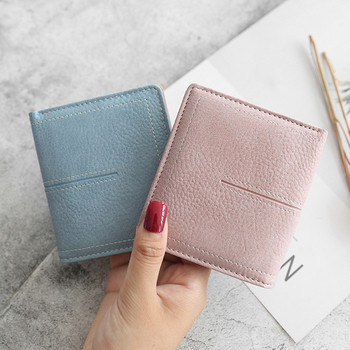 Καθημερινό γυναικείο πορτοφόλι σε διάφορα χρώματα