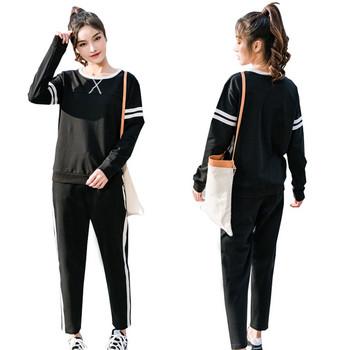 Дамски спортен комплект включващ блуза с дълъг ръкав и панталон - три цвята