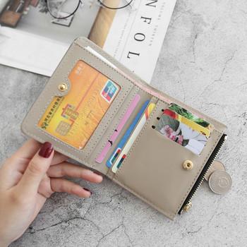 Γυναικείο πορτοφόλι σε τρία χρώματα με εφαρμογή