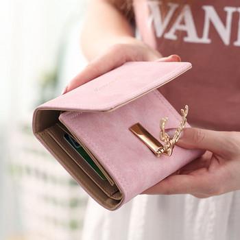 Γυναικείο πορτοφόλι σε διάφορα χρώματα - δύο μεγέθη