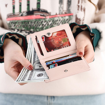 Γυναικείο πορτοφόλι σε διάφορα χρώματα με επιγραφές
