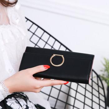 Γυναικείο πορτοφόλι σε τρία χρώματα με μεταλλική διακόσμηση