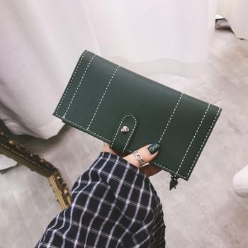 Καθημερινό γυναικείο πορτοφόλι σε σκούρο χρώμα