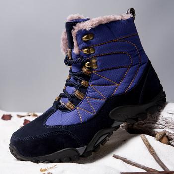 Туристически обувки с мека подплата подходящи за мъже и жени