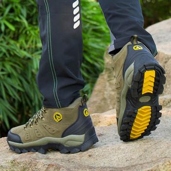 Мъжки туристически обувки с груба подметка в три цвята