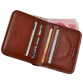 2501c20889 Ανδρικό καθημερινό πορτοφόλι σε τρία χρώματα - Badu.gr Ο κόσμος στα ...