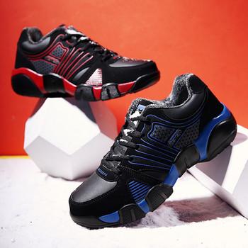 Спортни обувки подходящи за туризъм с мека подплата в два цвята