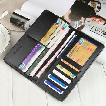 Κομψό πορτοφόλι σε δύο χρώματα