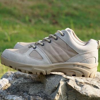 Туристически обувки в два цвята