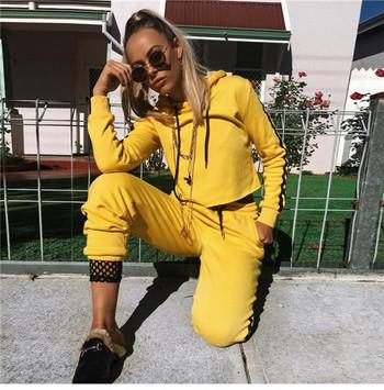 Спортен дамски комплект от две части в жълт цвят