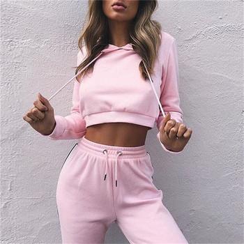 Спортен комплект за дамите в бордо и розов цвят