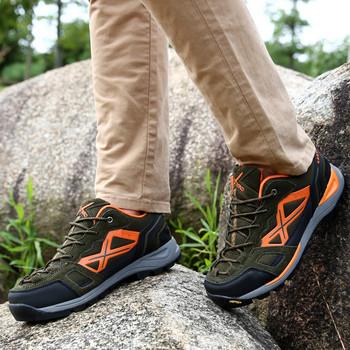 Туристически обувки подходящи за мъже и жени в два цвята