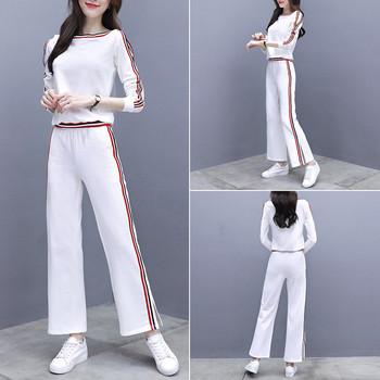 Спортен дамски комплект с цветни кантове и цепки в бял и черен цвят