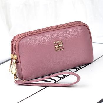 Δερμάτινο γυναικείο πορτοφόλι με δύο διανομές