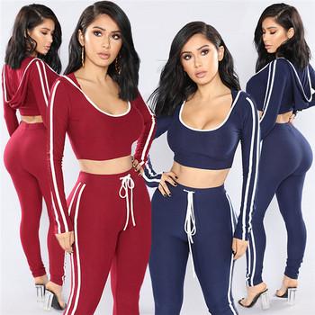Спортен дамски екип включващ къс топ и клин - два цвята