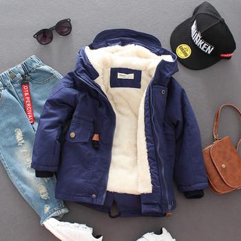 Зимно яке за момче в няколко цвята с качулка