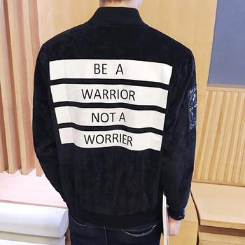 Мъжко яке подходящо за ежедневието в сив и черен цвят