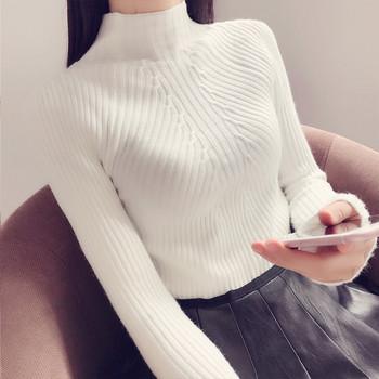 Модерен дамски пуловер Slim модел в няколко цвята