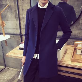 Елегантно мъжко палто с копчета в пет цвята
