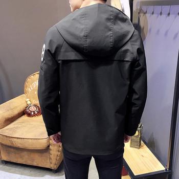 Мъжко яке в два цвята подходящо за ежедневието
