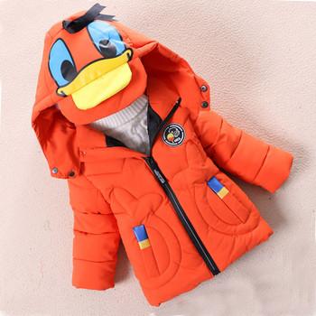 Модерно детско яке за момче в няколко цвята