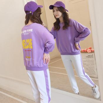 Спортен дамски комплект с апликация от две части в няколко цвята