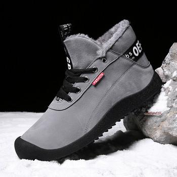 8b638dfdf77 badu.gr - Χειμερινά ανδρικά παπούτσια σε τρία χρώματα