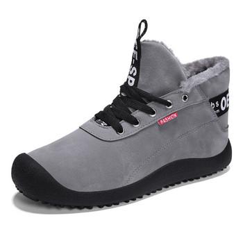 Χειμερινά ανδρικά παπούτσια σε τρία χρώματα - Badu.gr Ο κόσμος στα ... a16f670c3d6