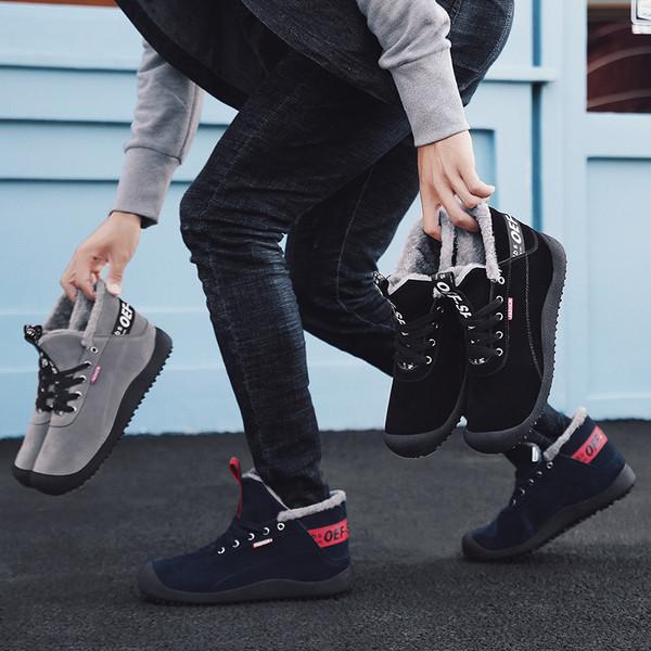 Χειμερινά ανδρικά παπούτσια σε τρία χρώματα - Badu.gr Ο κόσμος στα χέρια σου 76a41cf432c